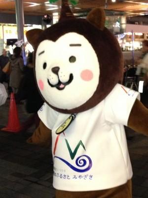 20121204miyazakiinu_mu